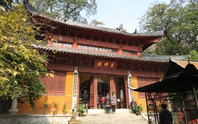 Le temple de Guoquin sur le mont Tiantai